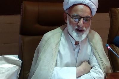 دادگستری کل استان مرکزی .درس فقه القضا
