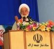 خطيب جمعه اراك: اتحاد در جهان اسلام برنامه هاي دشمن را به شكست مي كشاند
